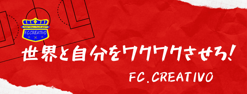 FC.CREATIVO