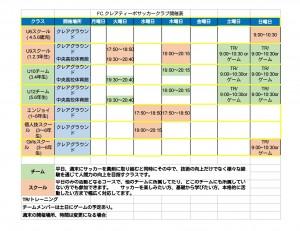 Screenshot_2017-05-19-14-12-50_1